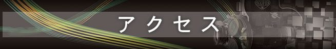 h_contact